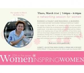Women Inspiring Women (WIW) Ladies' Seminar 2016